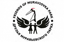 New issue of the Newsletter of Friends of Muraviovka Park (FOMP), February 2019
